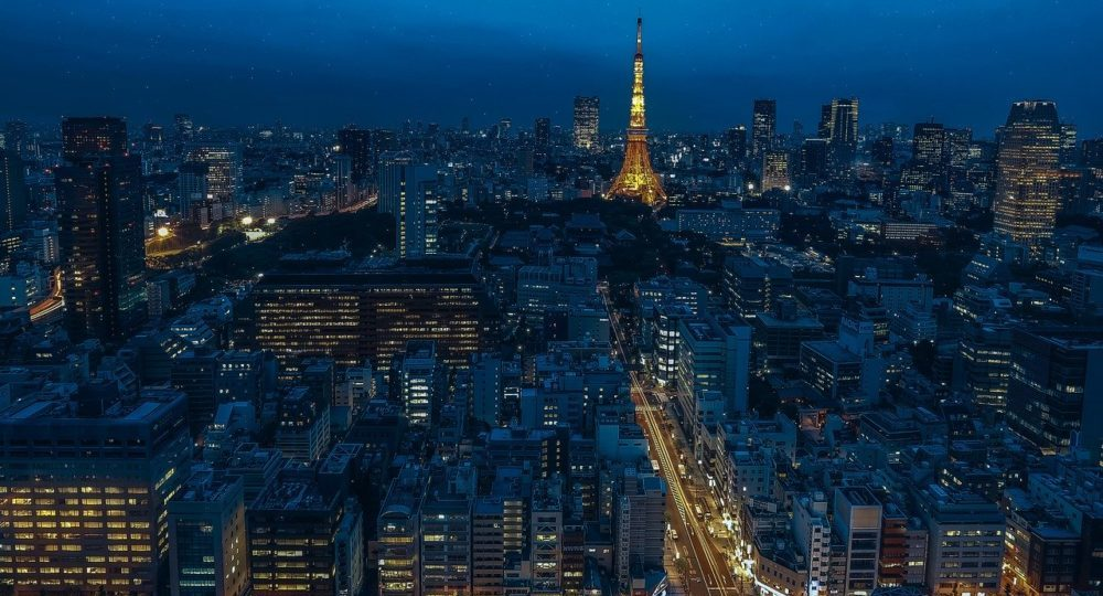東京に出たい